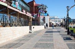 Irkutsk Sloboda 130 fjärdedel som lokaliseras i Irkutsk, Ryssland Arkivfoto