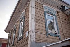 Irkutsk. Winter. Architecture Royalty Free Stock Image