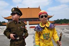 Irmãos asiáticos Imagem de Stock Royalty Free