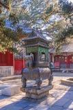 Iron altar at Jietai Buddhist Temple, Beijing, China stock photos