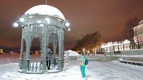 Iron arbor. Landmark. Ekaterinburg, Russia stock video
