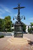 Iron Cross, Priego de Cordoba. Royalty Free Stock Image