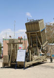 Iron Dome mobile all-weather air defense system. HATZERIM, ISRAEL - MAY 2, 2017: Iron Dome mobile all-weather air defense system developed by Rafael Advanced Royalty Free Stock Images
