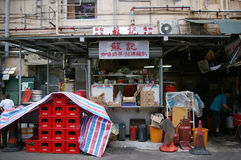 Iron food stall in Hong Kong Royalty Free Stock Images