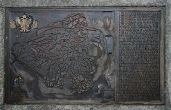Metal map of Toledo Stock Images