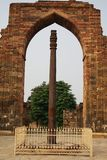 Iron Pillar of Delhi Royalty Free Stock Photo
