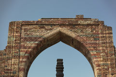 Iron Pillar from Gupta Dynasty, Qutub Minar, India Royalty Free Stock Photo