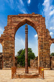 Iron pillar in Qutub complex Stock Photos