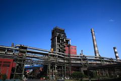 Iron and Steel Plant. Capital Iron and Steel Plant in Beijing,China,Asia Stock Images