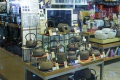 Iron teapot Royalty Free Stock Image