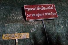 Ironisch waarschuwingsbord stock foto