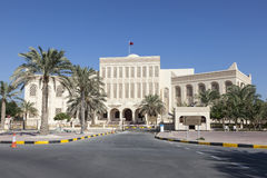 Isa文化中心在麦纳麦,巴林 免版税库存照片