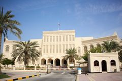 Isa Cultural Center in Manama Stock Photography