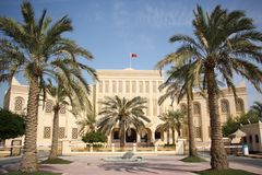 Isa Cultural Center in Manama Stock Photo