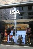 Isa shoppar i Hong Kong Royaltyfri Foto