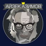 Isaac Asimov illustration stock