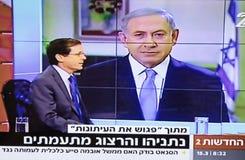 Isaac Herzog och Binyamin Netanyahu Mini-Debate Arkivbild