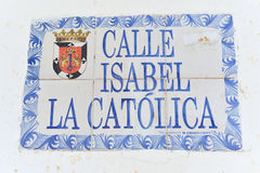 Isabel the Catholic Street, Santo Domingo, Domican Republic Stock Photography