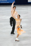 Isabella CANNUSCIO / Ian LORELLO Royalty Free Stock Images