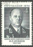 Isakov στοκ εικόνα