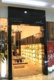 Isaline shop in yangon Royalty Free Stock Photo