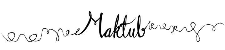 """Iscrizione """"Maktub """", è scritto fotografia stock libera da diritti"""