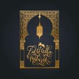 Iscrizione calligrafica di Eid al-Adha Mubarak tradotta in inglese come festività del sacrificio Immagini Stock Libere da Diritti