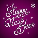 Iscrizione del buon anno, calligrafia fatta a mano Illustrazione di vettore di festa royalty illustrazione gratis