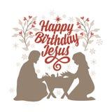 Iscrizione della bibbia Arte di Natale Buon compleanno Gesù illustrazione vettoriale