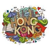 Iscrizione della mano di Hong Kong ed elementi di scarabocchi Fotografia Stock Libera da Diritti
