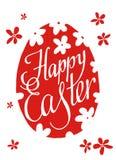 Iscrizione della Pasqua con lettere felice Uovo Illustrazione di vettore Immagine Stock Libera da Diritti