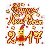 Iscrizione di saluto dell'buon anno Illustrazione Vettoriale