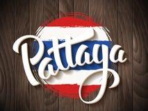 Iscrizione di vettore di Pattaya Immagine Stock