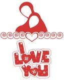 Iscrizione e una coppia gli amanti per il San Valentino illustrazione di stock