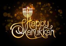 Iscrizione felice di Chanukah sul fondo del bokeh della sfuocatura