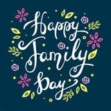 Iscrizione felice di giorno della famiglia illustrazione vettoriale