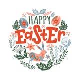 Iscrizione felice di Pasqua e modello variopinto illustrazione vettoriale