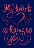 Iscrizione, illustrazione, colore, cartolina, manifesto, San Valentino, il 14 febbraio, amore illustrazione di stock