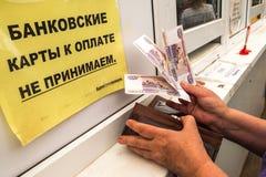 Iscrizione - non accettiamo le carte assegni per il pagamento Fotografia Stock Libera da Diritti