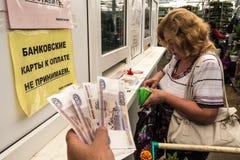 Iscrizione - non accettiamo le carte assegni per il pagamento Fotografie Stock Libere da Diritti