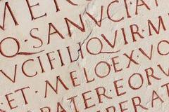 Iscrizione romana Fotografia Stock