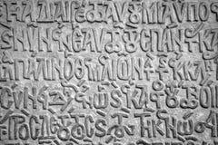 Iscrizione su una pietra Immagini Stock