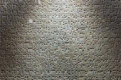 Iscrizioni Assyrian Babylonian Fotografie Stock Libere da Diritti