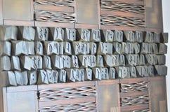 Iscrizioni di Orkhon, vecchio alfabeto turco Immagini Stock Libere da Diritti