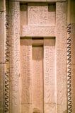 Iscrizioni geroglifiche sulla camera di sepoltura di Methen in Egy Immagini Stock