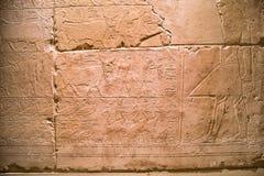 Iscrizioni geroglifiche sulla camera di sepoltura di Methen in Egy Fotografie Stock