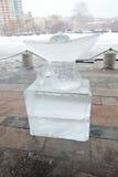 Isdiagramet som visas i Muzeon skulptur, parkerar i Moskva Royaltyfria Bilder
