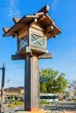 Ise Jingu Geku (santuário de Ise Grand - santuário exterior) em Ise City, Mie Prefecture fotografia de stock royalty free