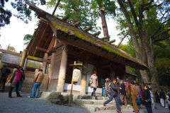Ise Jingu in Japan Stock Foto's