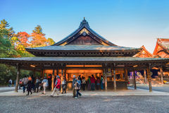 Ise Jingu Naiku (capilla de Ise Grand - capilla interna) en Ise City, Mie Prefecture Imagen de archivo